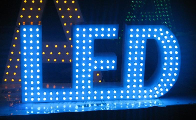 LED发光字就是LED显示屏?