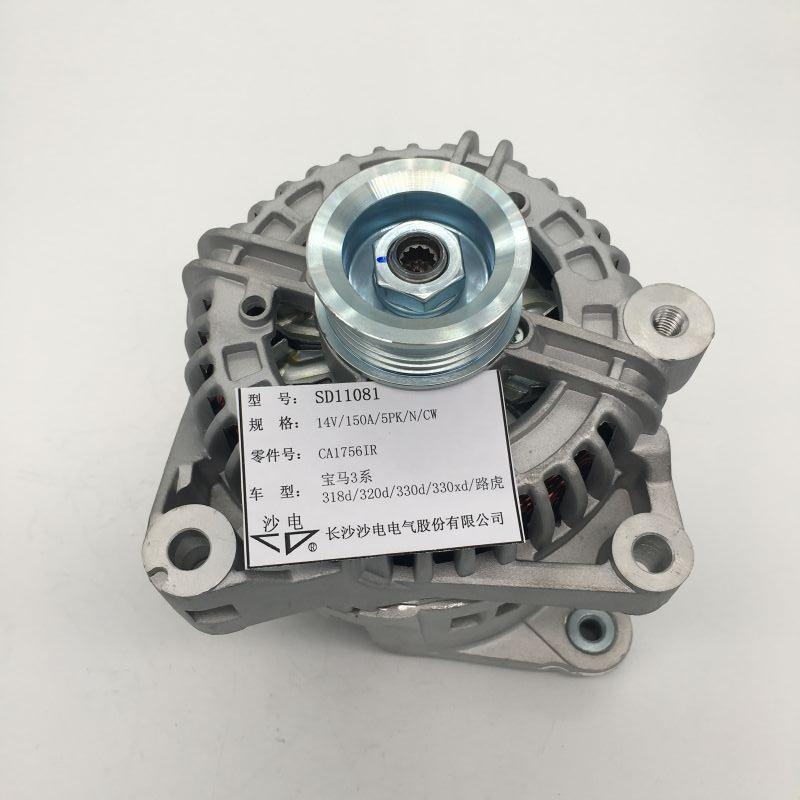 寶馬3系發電機CA1756IR,12317788222,12317788247,SD11081
