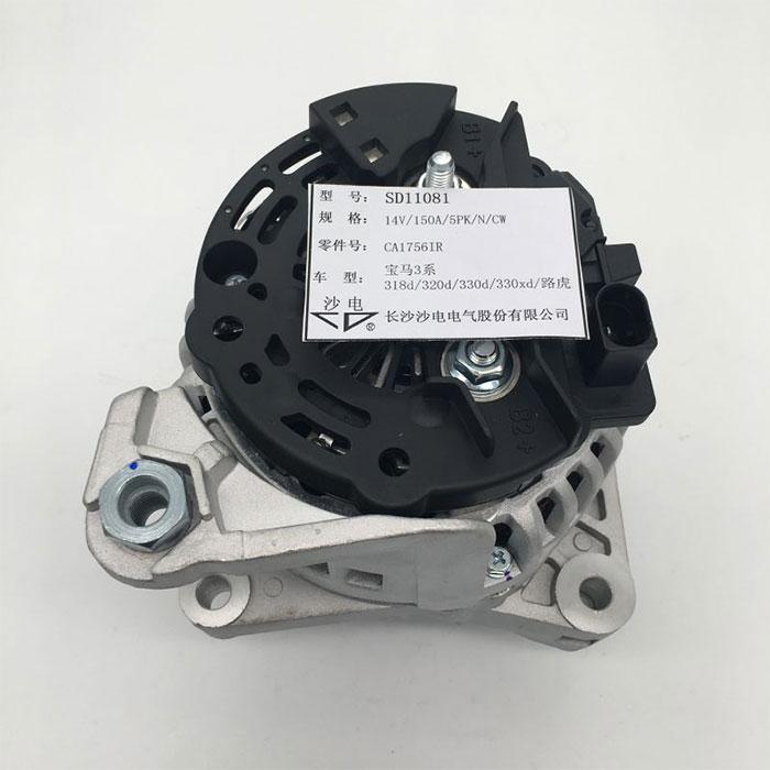 BMW 3 alternator CA1756IR 12317788222 0986045251