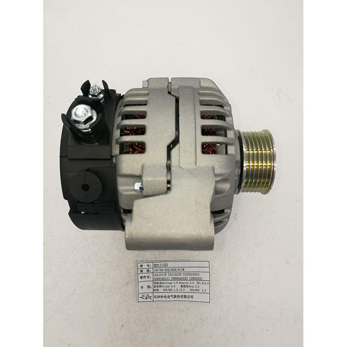 Peugeot alternator 57052Q 9618961380 9618961580