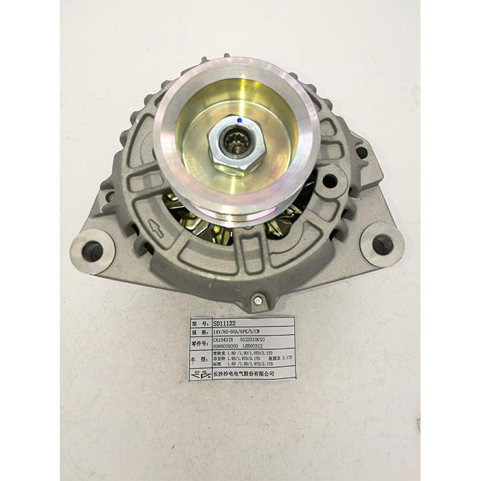 Peugeot alternator 2541759 5705L6 9631318380