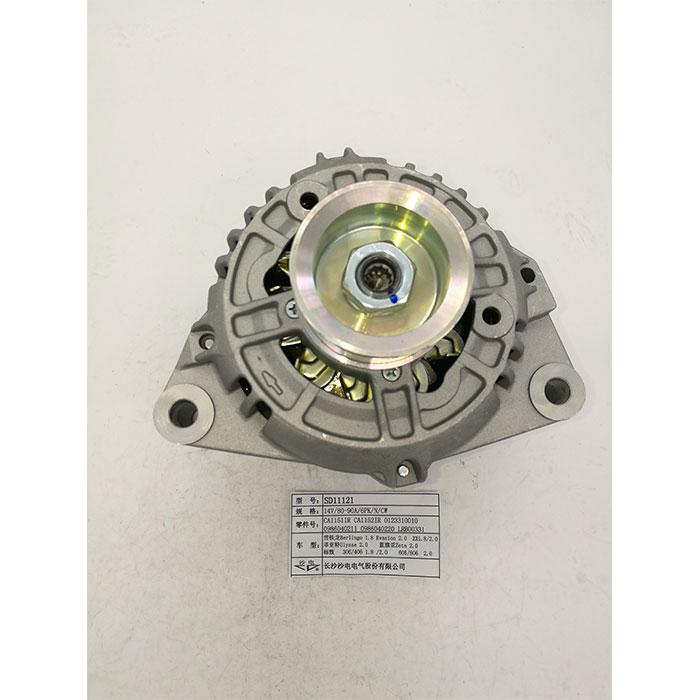 Fiat Ulysse 2.0 alternator 9618952880 9624141580
