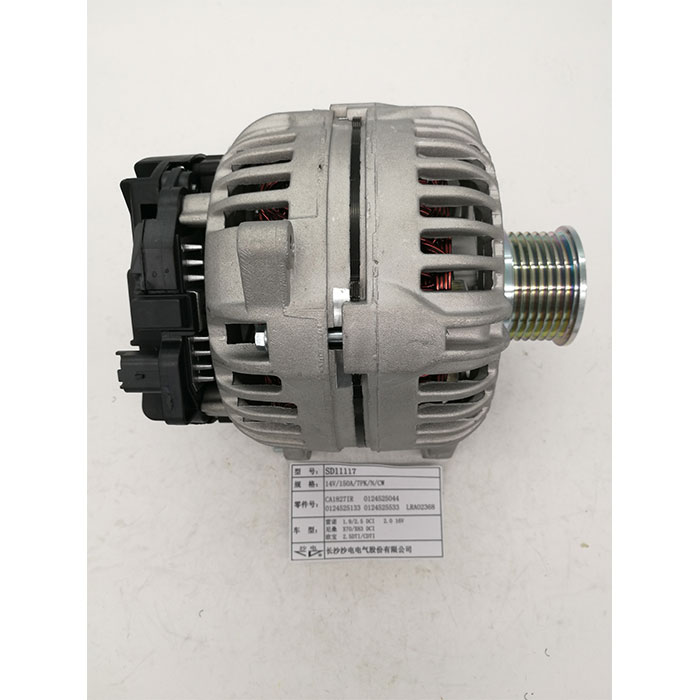 Nissan alternator 0124525044 0124525133