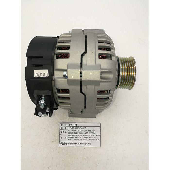 Citroen alternator 9617861280 0123310013