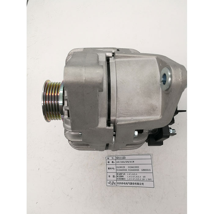 Opel alternator CA1581IR 55556070 0124415002