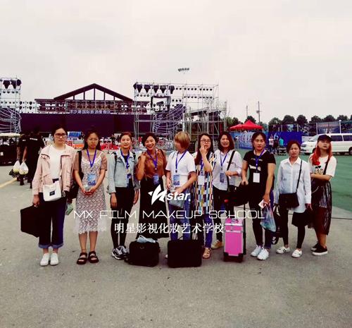 """【明星学员实习活动】""""七星假日,乐在洋沙""""――洋沙湖国际旅游度假区开园庆典"""