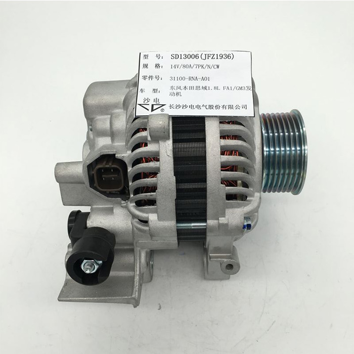 Honda Alternator AHGA67 31100-RNA-A01 A2TC1391