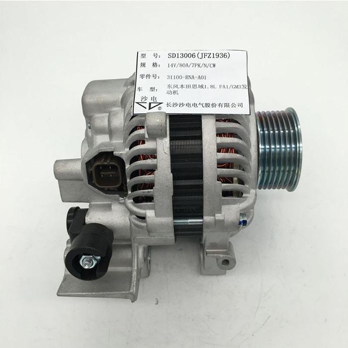 Honda Alternator AHGA67 31100-RNA-A01 A2TC1391