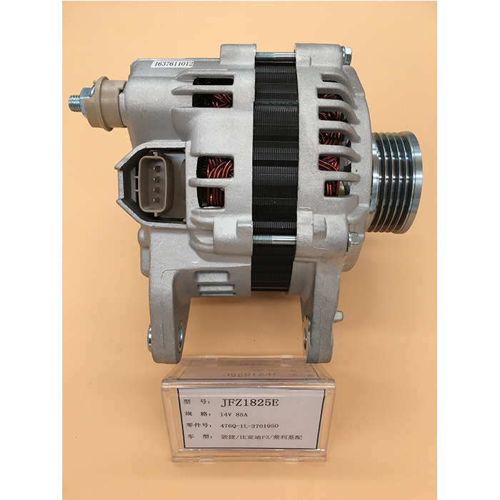 Mitsubishi alternator 476Q-1L-3701950