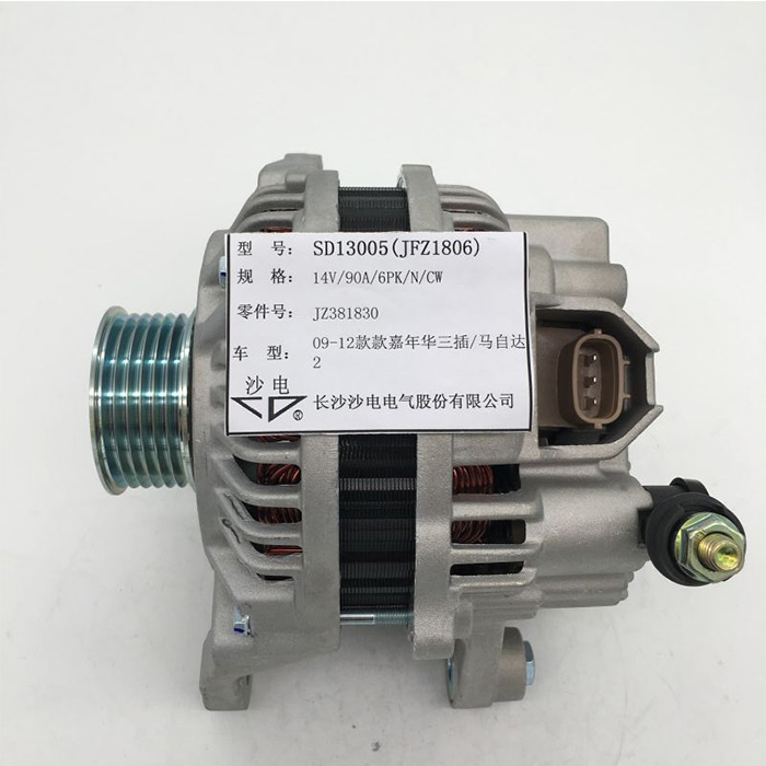 Mazda alternator ZJ38-18-300 A2TG1391