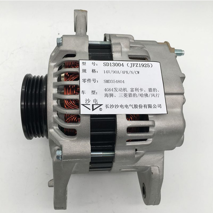 Mitsubishi alternator SMD354804 SD13004