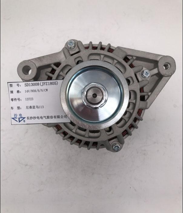 Nissan alternator 13723 SD13008