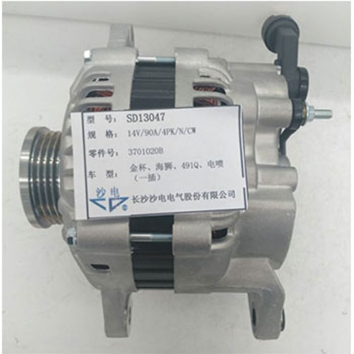 Mitsubishi alternator 3701020B SD13047