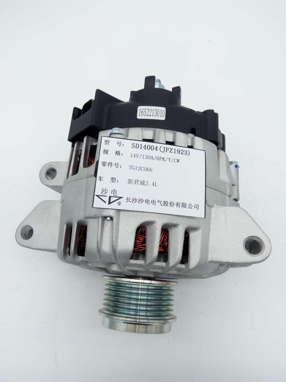 Buick alternator TG12C066 CVS082548 440617