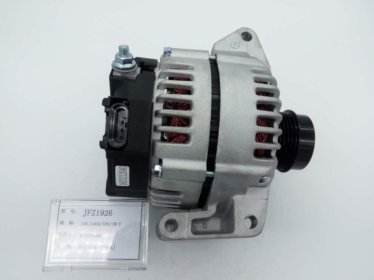 Buick alternator TC15S068B SD14002