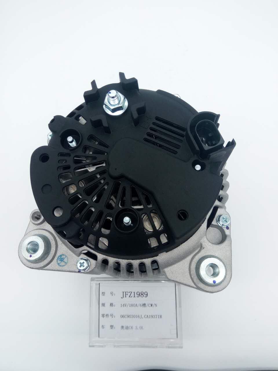 AUDI C6 3.0 alternator CA1937IR 059903015R