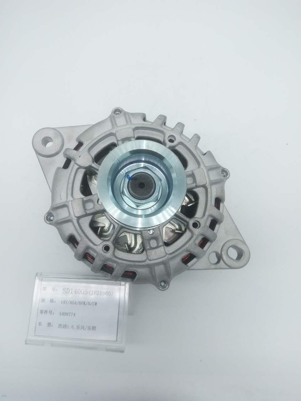 Buick alternator 5498774 96540542 SD14005