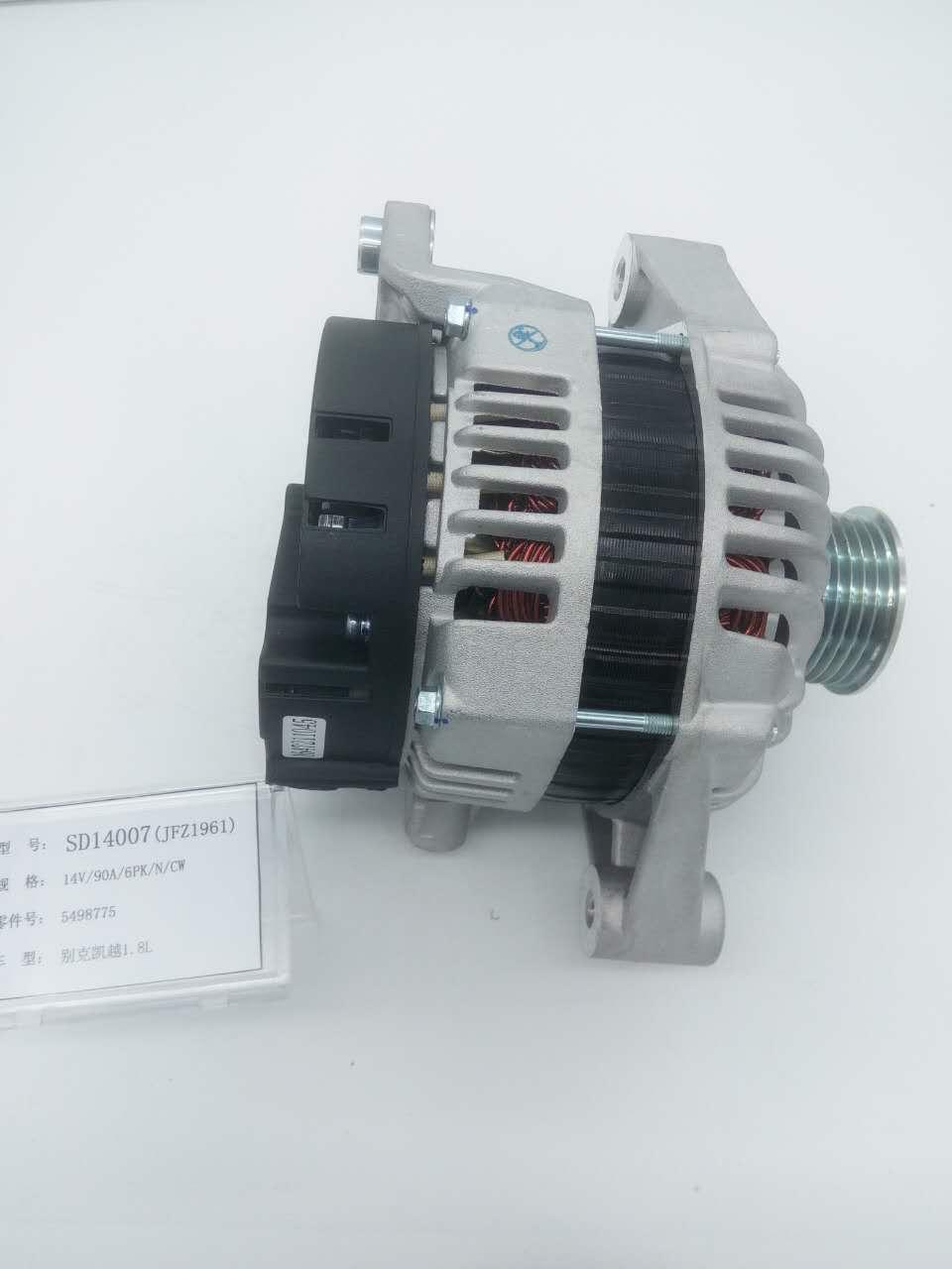 Excelle 1.8L alternator 5498775 9028992