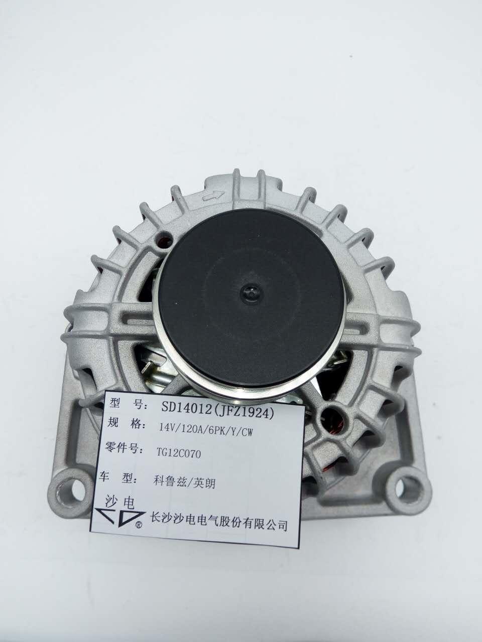 Excelle 1.8L alternator TG12C070 SD14012