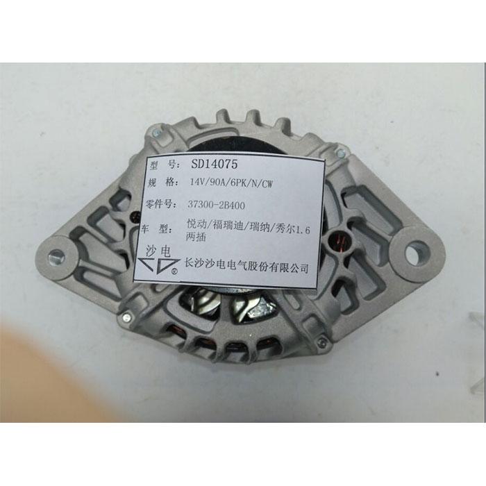KIA 1.6 alternator 37300-2B400 373002B101