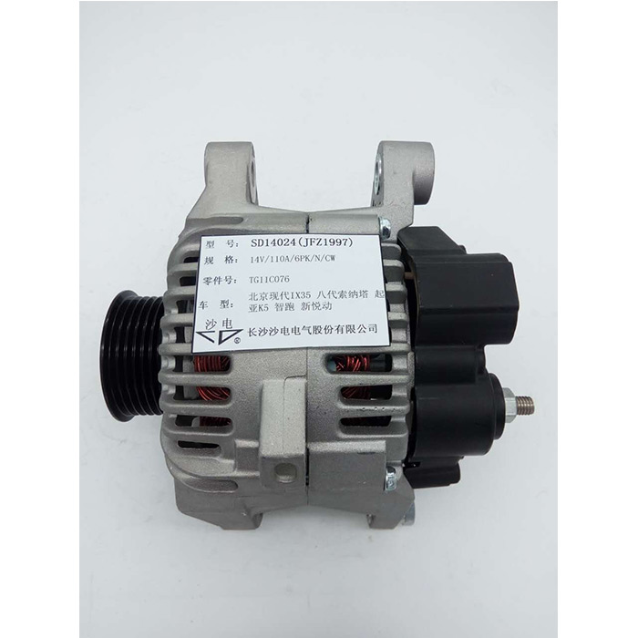 KIA alternator 37300-25021 373002G400