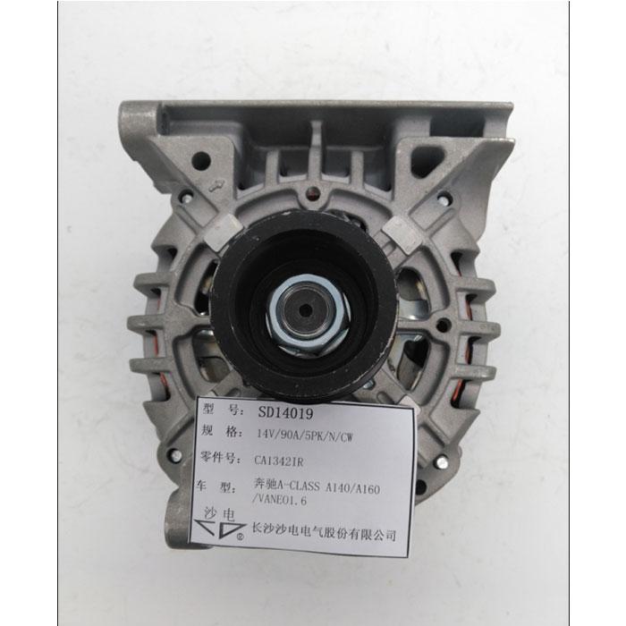 Benz alternator CA1342IR A0121544502 SG9B037