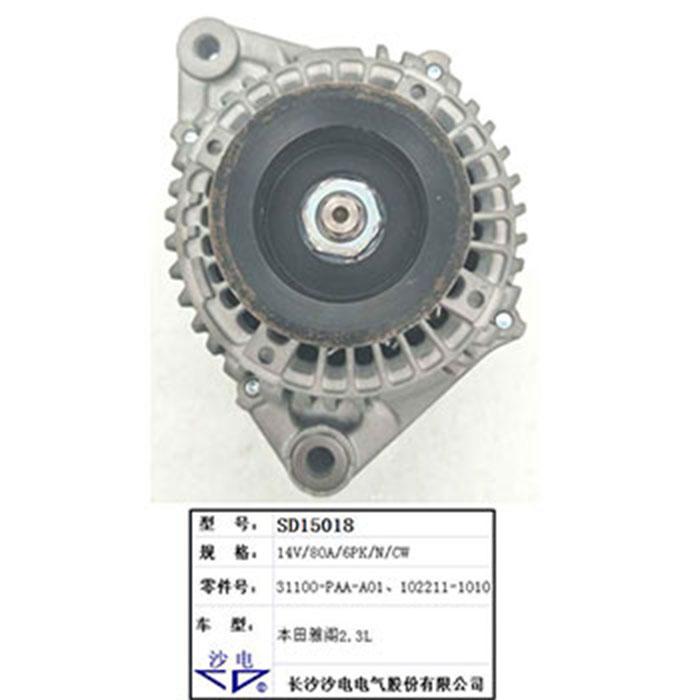 Honda Alternator 31100-PAA-A01 102211-1010