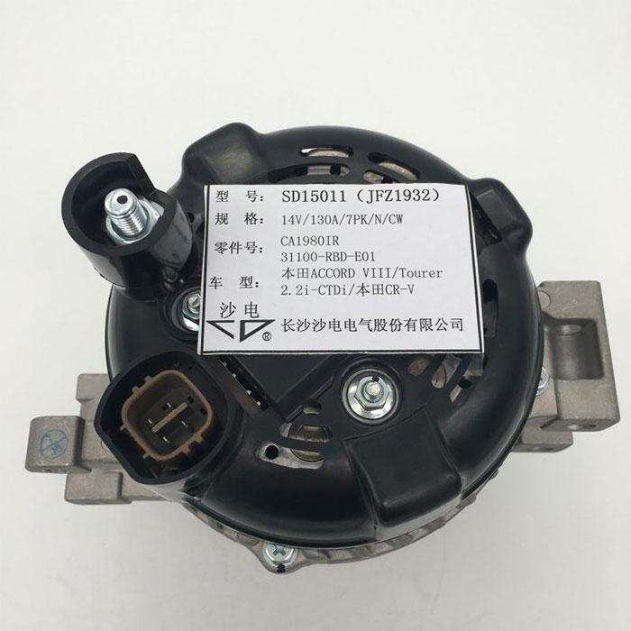 Honda Alternator  31100-RBD-E02 1042103911