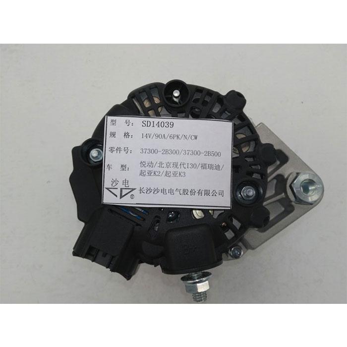 KIA K3 K2 alternator 373002B300 LRA03442