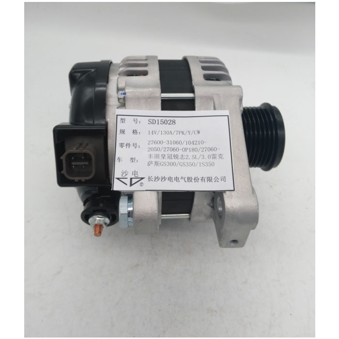 Toyota alternator 27060-31060 1042102050