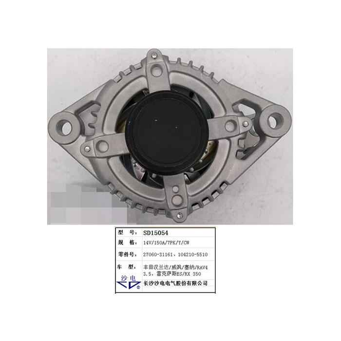 Toyota alternator 27060-31161 1042102140