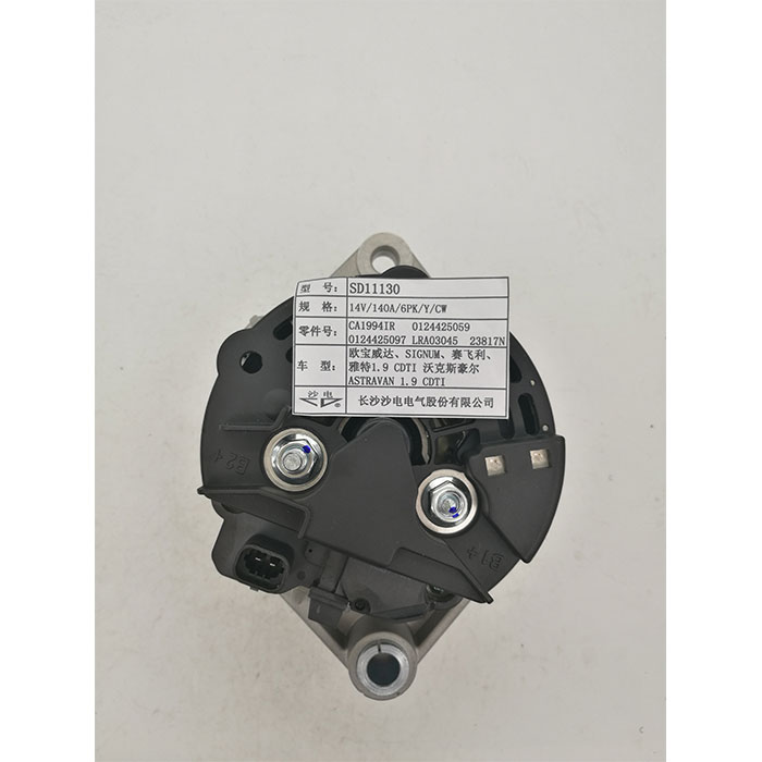 欧宝1.9CDTI发电机CA1994IR,0124425059,SD11130