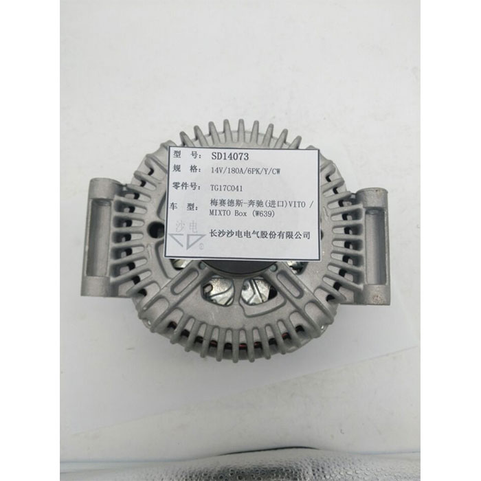 Benz alternator CA2038IR TG17C041 A6461540102