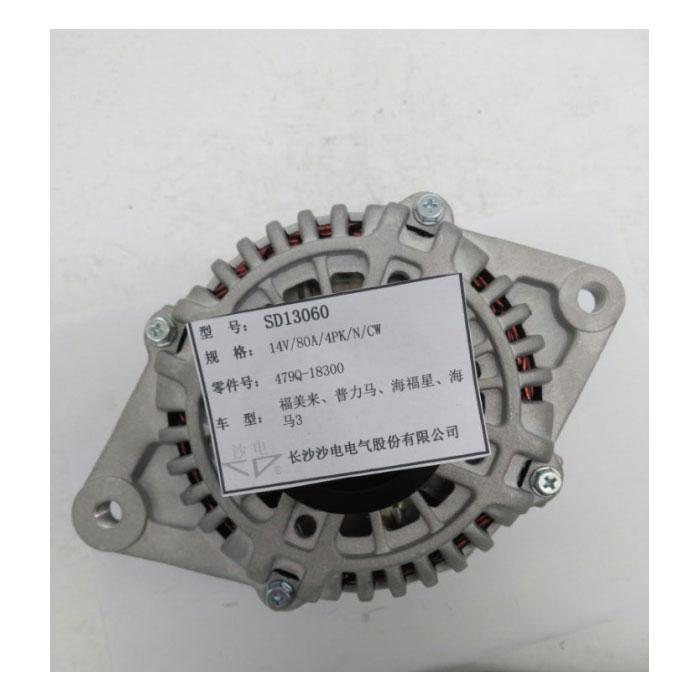 福美来普力马海福星海马3发电机479Q-18300