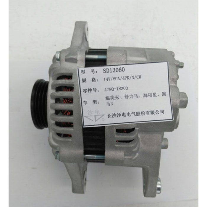 Haima alternator SD13060 479Q-18300