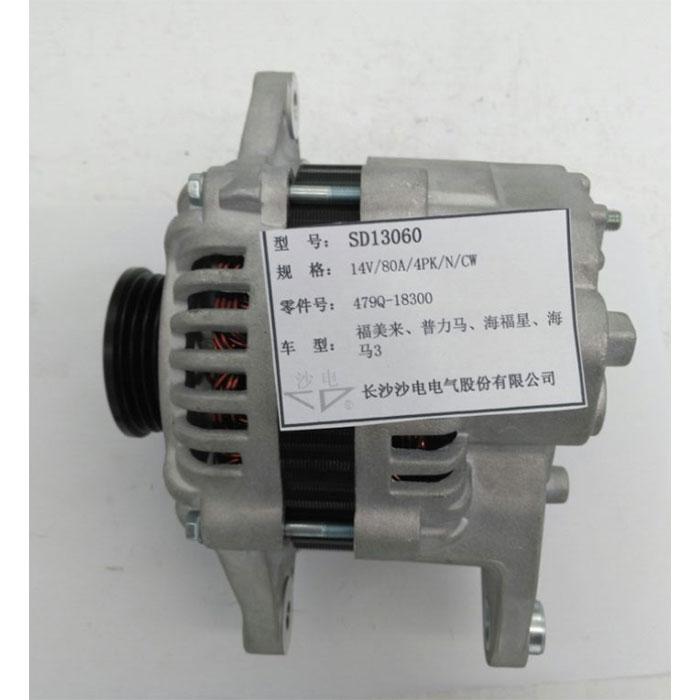 Haima alternator SD13060 479Q-18300