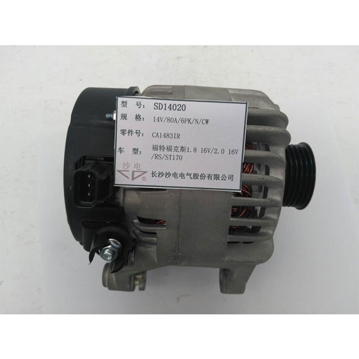 Ford Alternator CA1483IR 98AB10300DC 437620