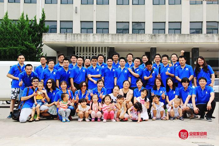 合肥工业大学01级机械班十周年聚会