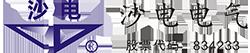 沙電電氣|汽車發電機廠家|汽車起動機價格|點火線圈品牌|長沙汽車電器|長沙沙電電氣股份有限公司