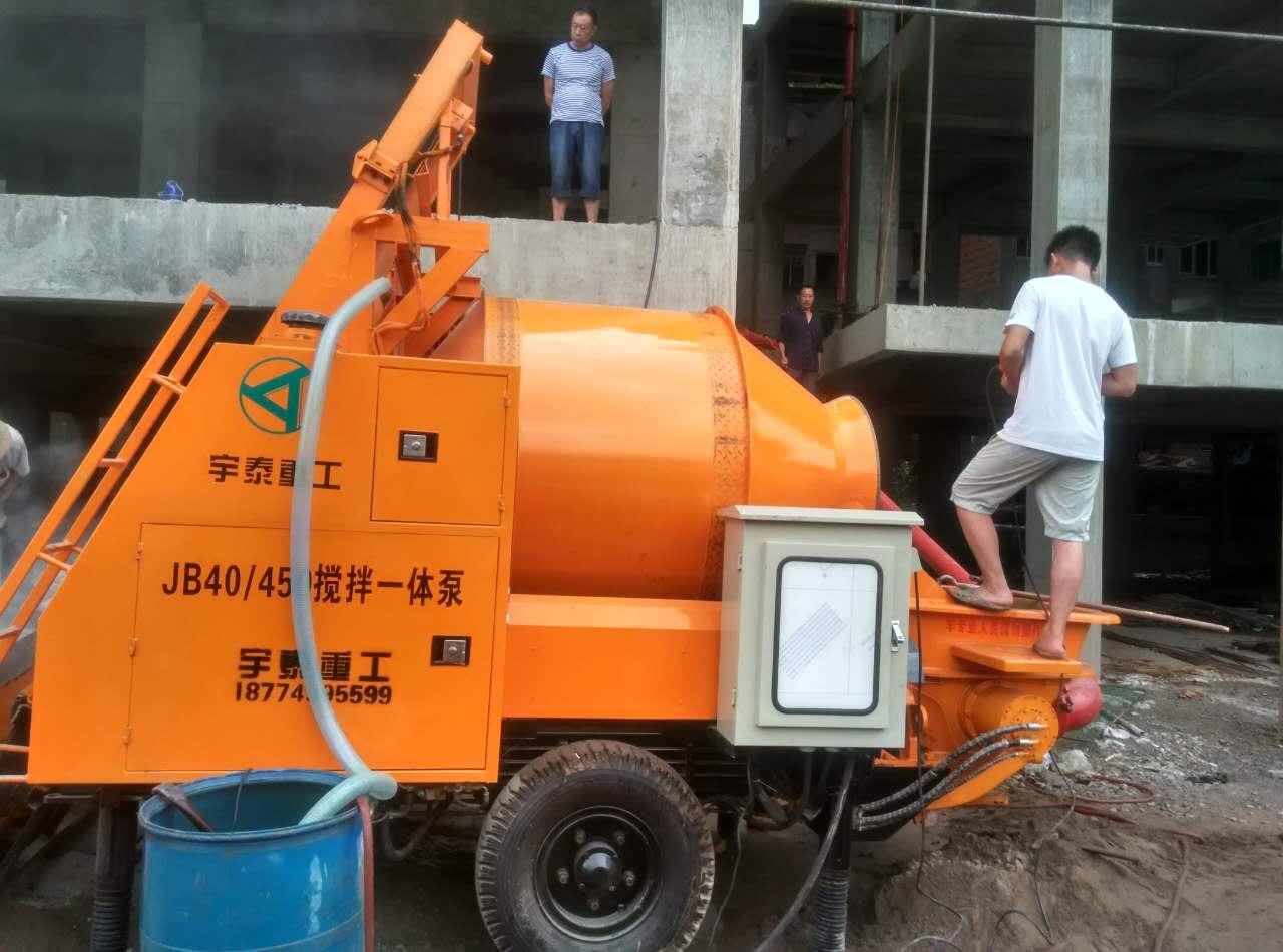 宇泰重工搅拌拖泵,狭窄地带最佳打混凝土的选择