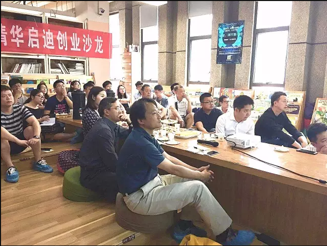 欧衡:受邀参加启迪之星(长沙)湖南大学创业沙龙