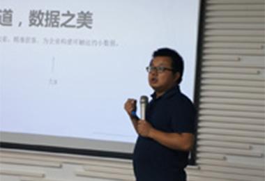 中华网报道沃销:内容+SAAS工具,挖掘潜在客户