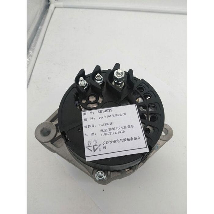 Opel alternator CA1890IR 1204434 13153236