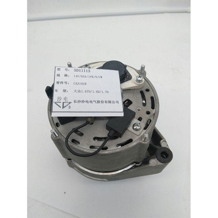 VW alternator CA319IR 068903031D 0986034560