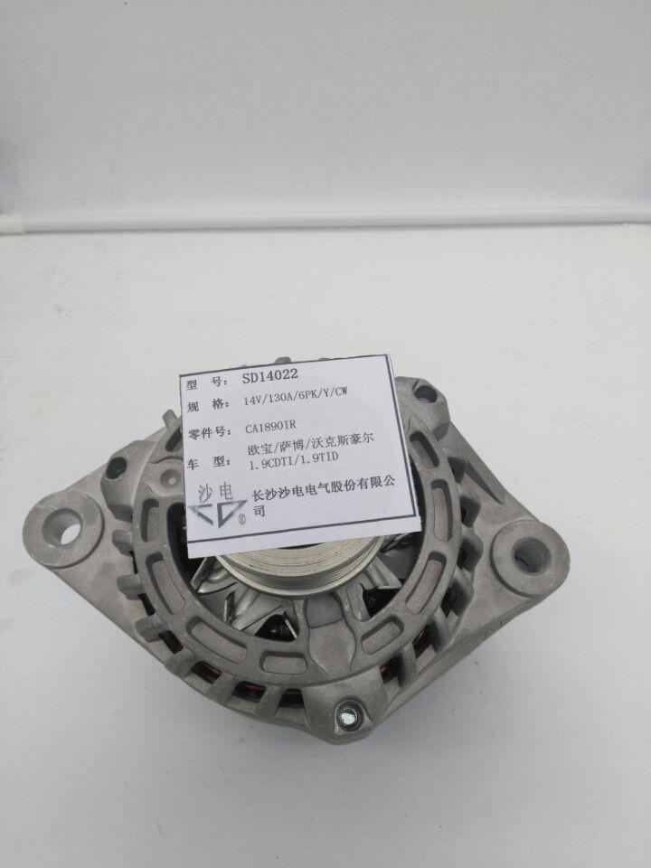法雷奥发电机CA1890IR适用于欧宝萨博沃克斯豪尔1.9CDTI 1.9TDI