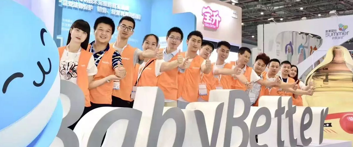宝升babybetter约请您列入2017第17届CBME中国孕婴童展