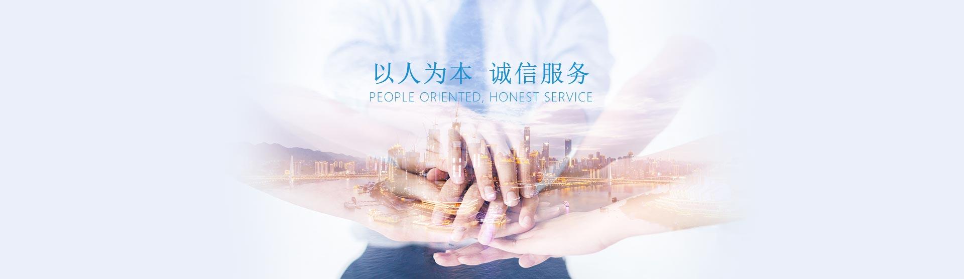 湖南千赢国际老虎机-千亿国际qy8-qy8千赢国际娱乐科技有限公司