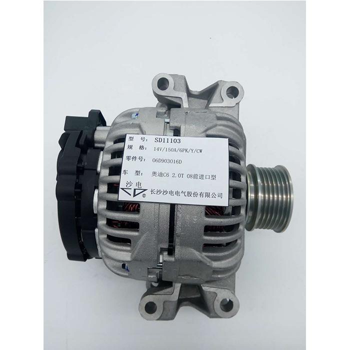 奧迪C6 2.0T發電機06E903016D,SD11103,06E903016DX