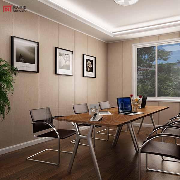 会议室KD-HYS002