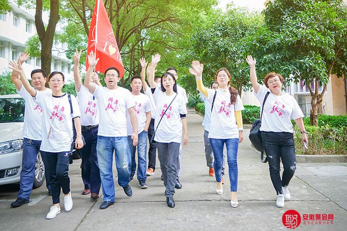 安庆商业学校二十周年同学聚会